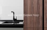 Зона кухонного гарнитура